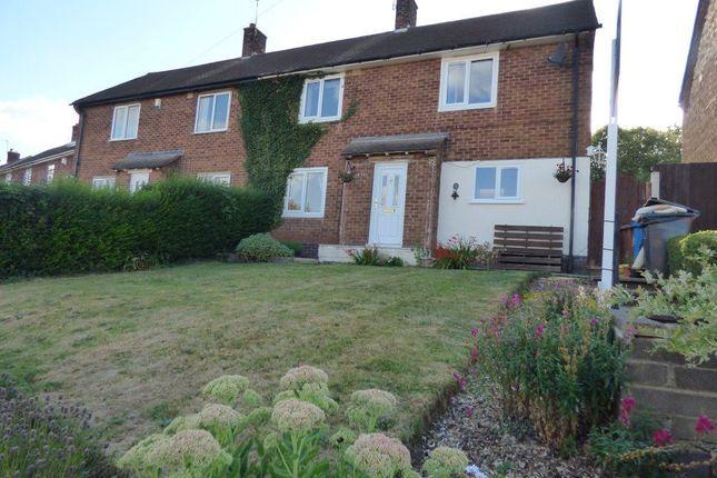 Thumbnail Semi-detached house to rent in Hart Avenue, Sandiacre, Nottingham