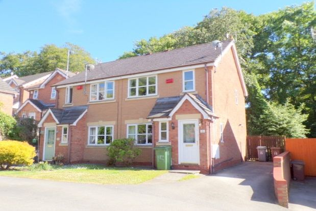 Thumbnail Semi-detached house to rent in Heatley Close, Prenton