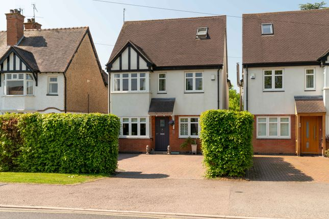Thumbnail Detached house for sale in Loxley Road, Stratford Upon Avon