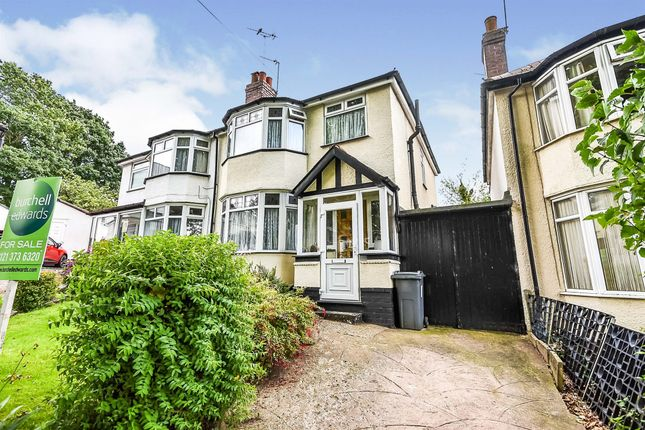 Thumbnail Semi-detached house for sale in Hillyfields Road, Erdington, Birmingham