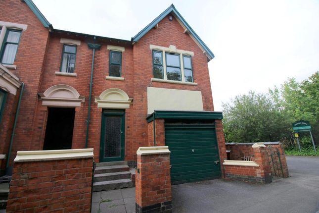 Thumbnail Semi-detached house to rent in Oakleys Road, Long Eaton, Nottingham