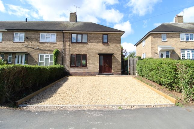 Thumbnail Semi-detached house for sale in Highbank Drive, Clifton, Nottingham