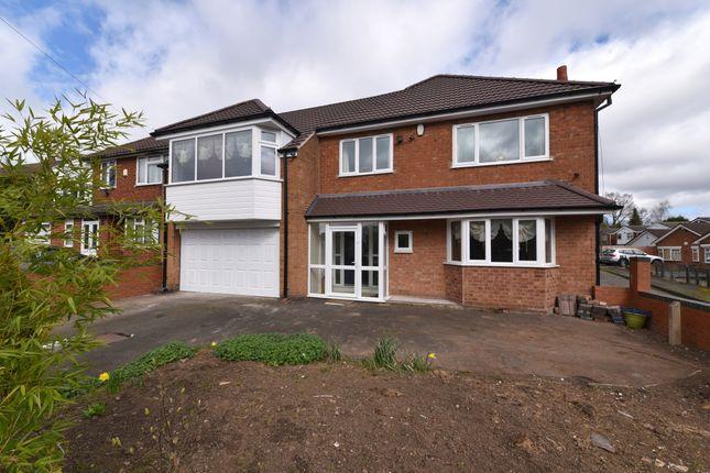 Thumbnail Detached house for sale in Leahurst Crescent, Harborne, Birmingham
