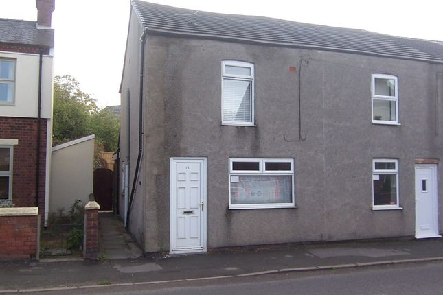 Thumbnail Flat to rent in Derby Road, Ripley
