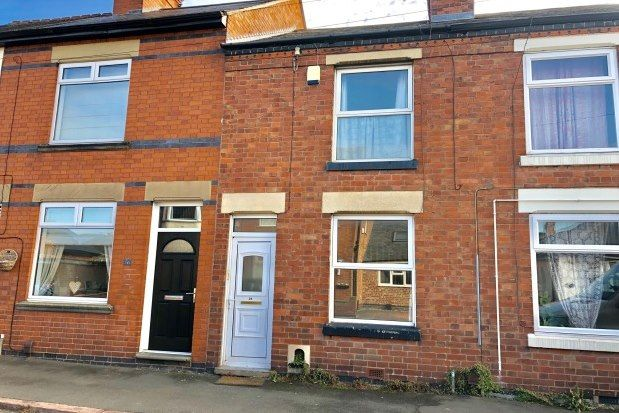 2 bed terraced house to rent in Oadby, Leicester LE2