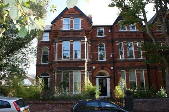 Thumbnail Flat to rent in Ivanhoe Road, Aigburth, Liverpool