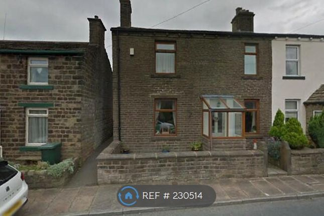 Thumbnail End terrace house to rent in Harecroft, Bradford