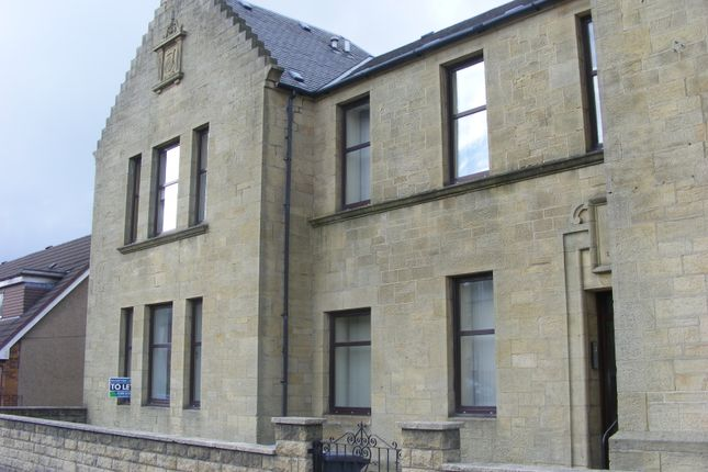 Thumbnail Flat to rent in Wood Terrace, East Main Street, Armadale, Bathgate