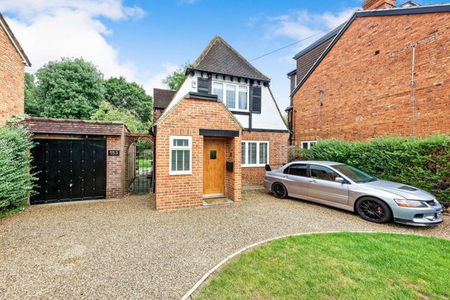 Thumbnail Bungalow to rent in Chertsey Road, Addlestone