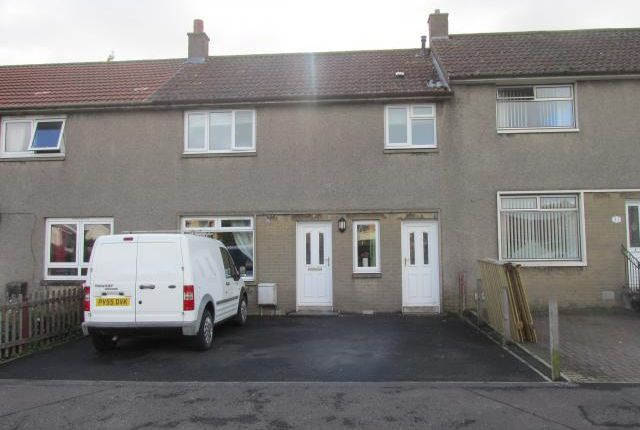 Thumbnail Terraced house to rent in 31 Davaar Drive, Kirkcaldy