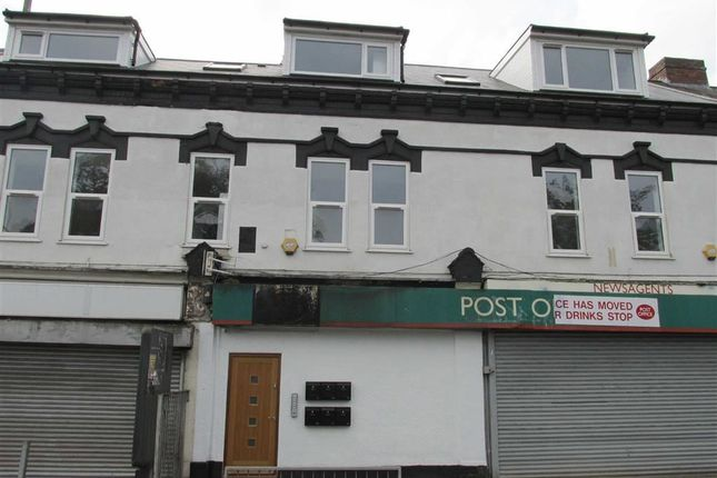 Thumbnail Flat to rent in Chester Road North, Sutton Coldfield
