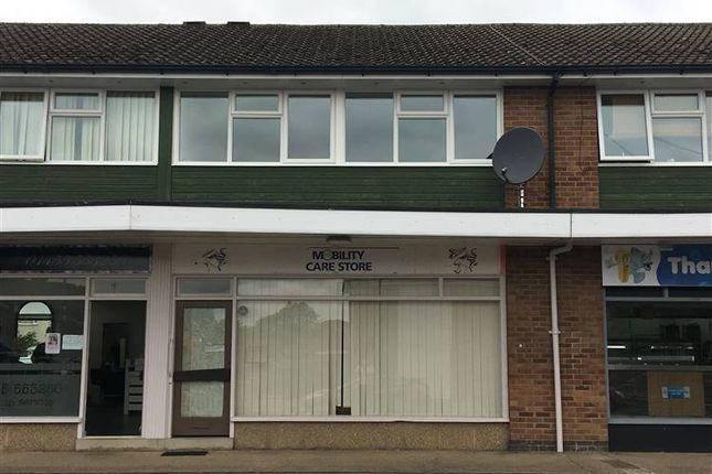 Thumbnail Leisure/hospitality to let in Linden Drive, Lutterworth