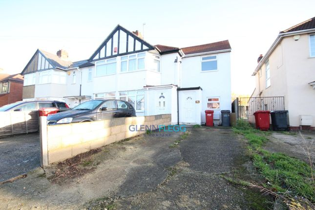 Thumbnail End terrace house to rent in Waterbeach Road, Slough