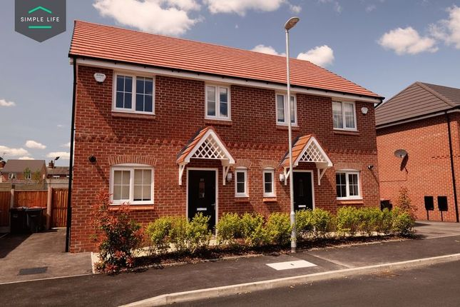 Thumbnail Semi-detached house to rent in Riddell Way, Sutton Leach, St. Helens