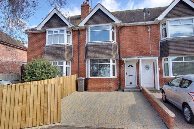 Thumbnail Property to rent in Whiterow Park, Trowbridge