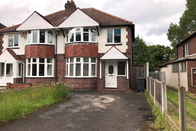 Thumbnail Semi-detached house to rent in Redacre Road, Sutton Coldfield