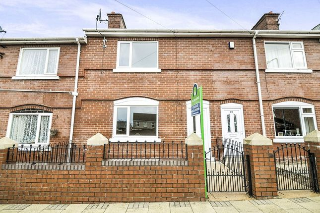 Thumbnail Property to rent in Hastings Street, Grimethorpe, Barnsley