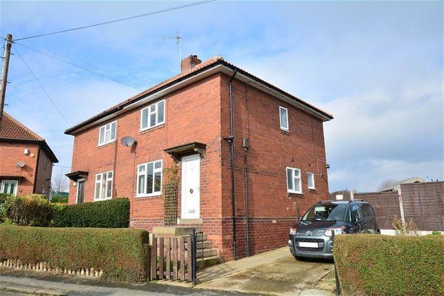 Thumbnail Semi-detached house to rent in Hungate Road, Sherburn In Elmet, Leeds