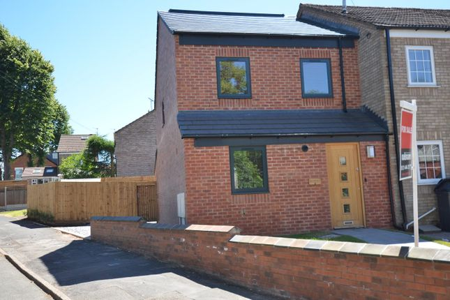Thumbnail End terrace house for sale in Westfield Road, Kings Heath, Birmingham
