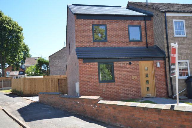 Thumbnail End terrace house for sale in Westfield Road, Kings Heath, Birmingham