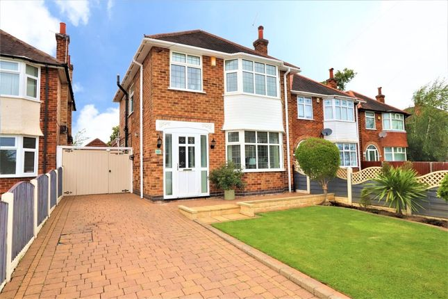 Heckington Drive, Wollaton, Nottingham NG8