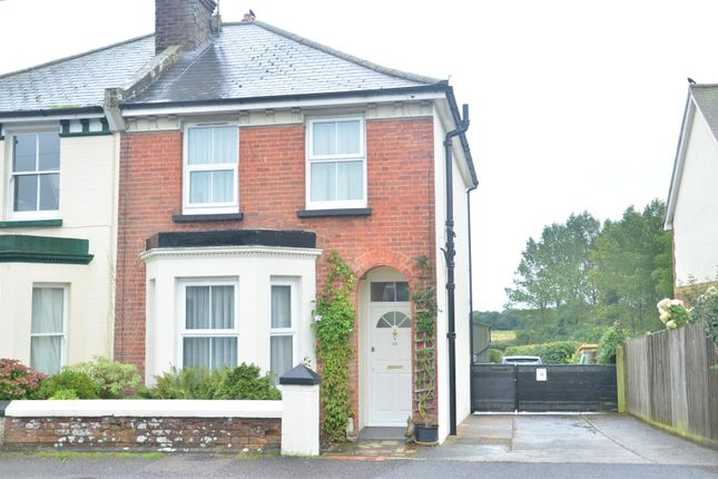 Thumbnail Equestrian property for sale in Rattle Road, Westham, Pevensey