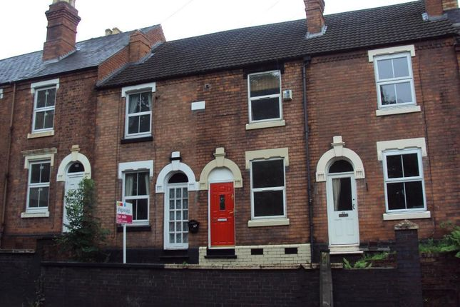 Thumbnail Property to rent in Coventry Street, Kidderminster, Worcestershire