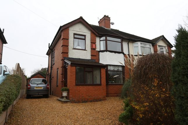 Thumbnail Semi-detached house for sale in Trentham Road, Blurton