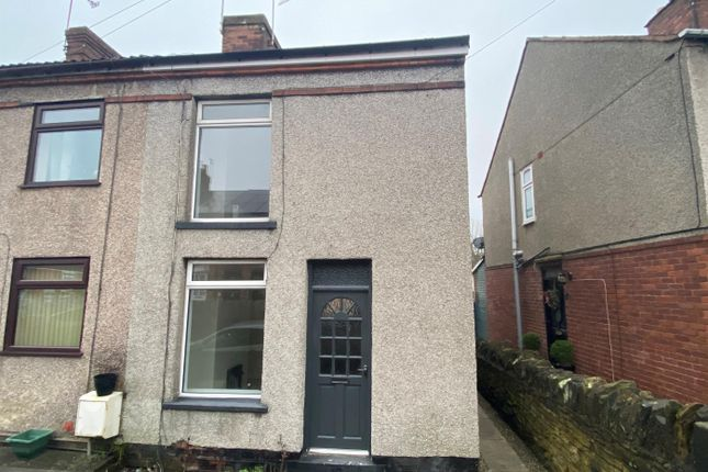 Calow Lane, Hasland, Chesterfield S41