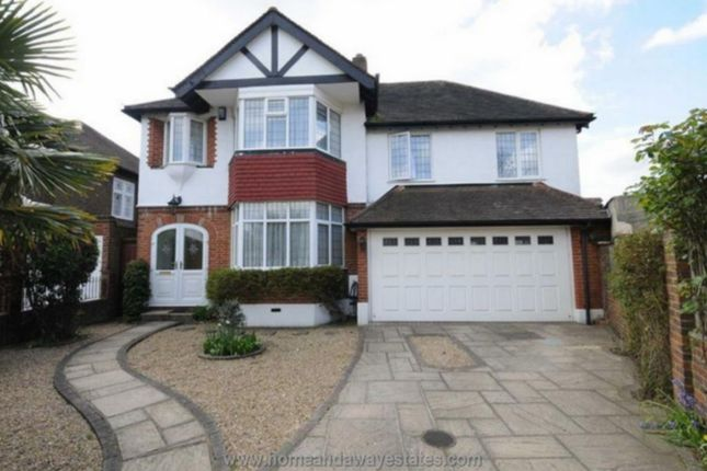 Thumbnail Terraced house for sale in Kent Drive, Cockfosters