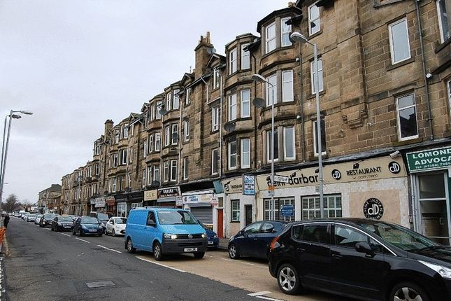 Thumbnail Flat to rent in Glasgow Road, Dumbarton