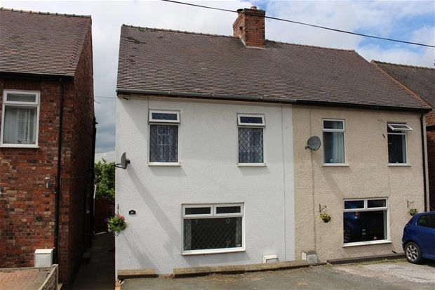 Thumbnail Property for sale in Jean Street, Baddesley Ensor, Atherstone