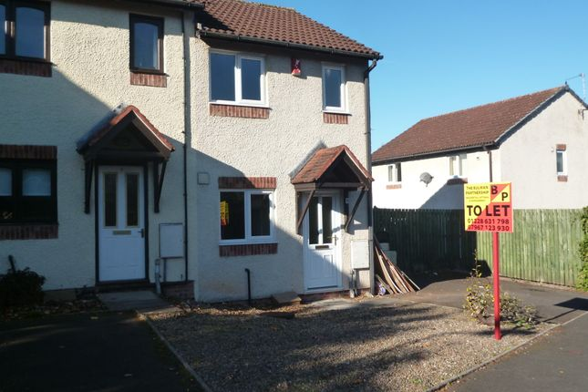 Thumbnail End terrace house to rent in St Augusta View, Etterby Park, Carlisle