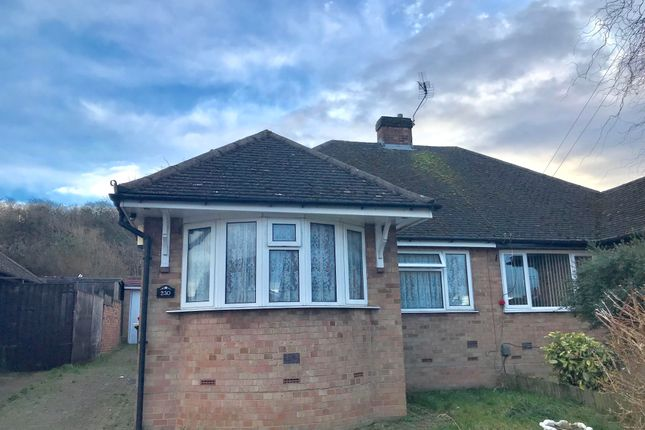 Thumbnail Bungalow to rent in Jeans Way, Dunstable