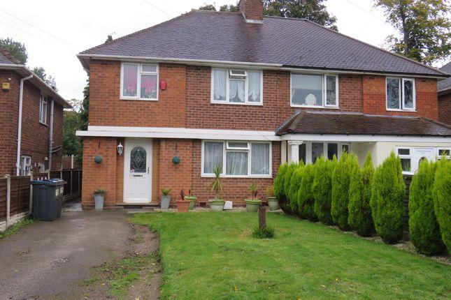 Thumbnail Semi-detached house for sale in Abbeyfield Road, Erdington, Birmingham