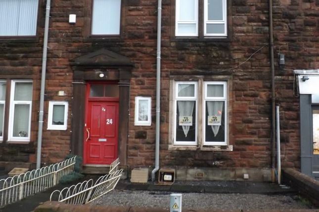 Thumbnail Flat to rent in Old Mill Road, Kilmarnock