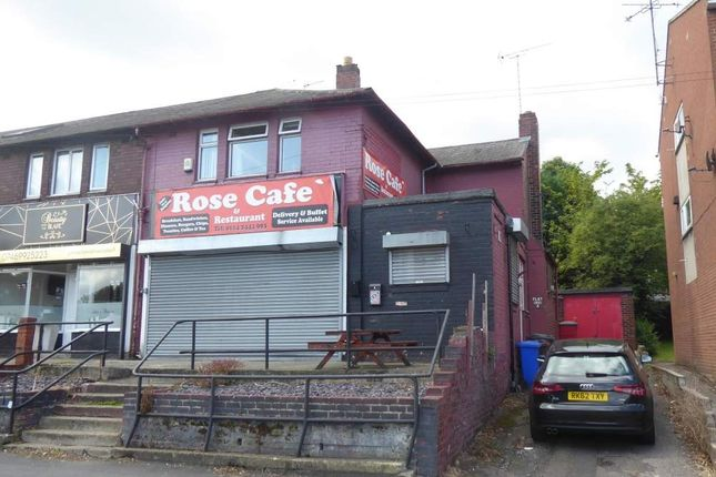 Thumbnail Retail premises to let in 120 Handsworth Road, Sheffield