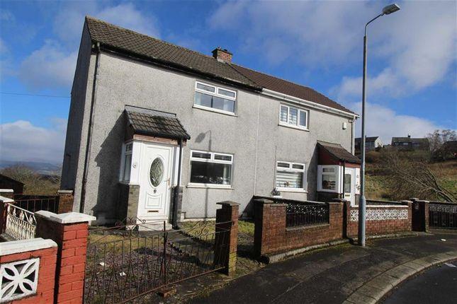 Thumbnail 2 bedroom semi-detached house for sale in Cawdor Crescent, Greenock