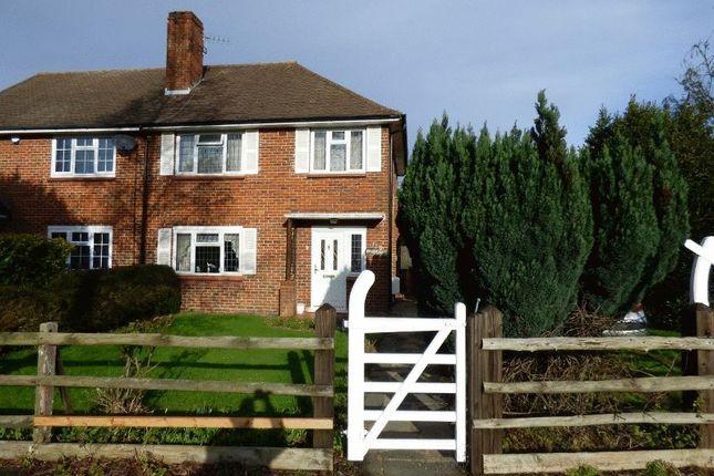 Thumbnail Land for sale in Ruxley Lane, West Ewell, Epsom