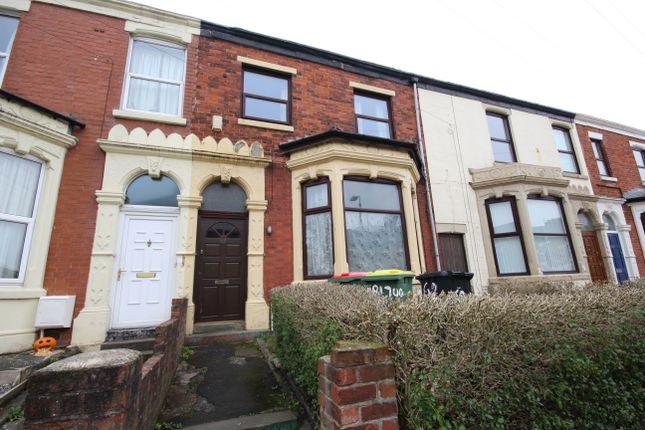 Thumbnail Terraced house to rent in Brackenbury Road, Fulwood, Preston