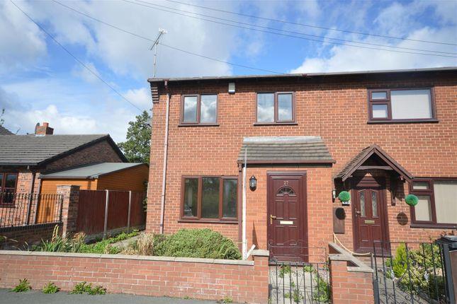 Thumbnail End terrace house for sale in Station Road, Sandycroft, Deeside