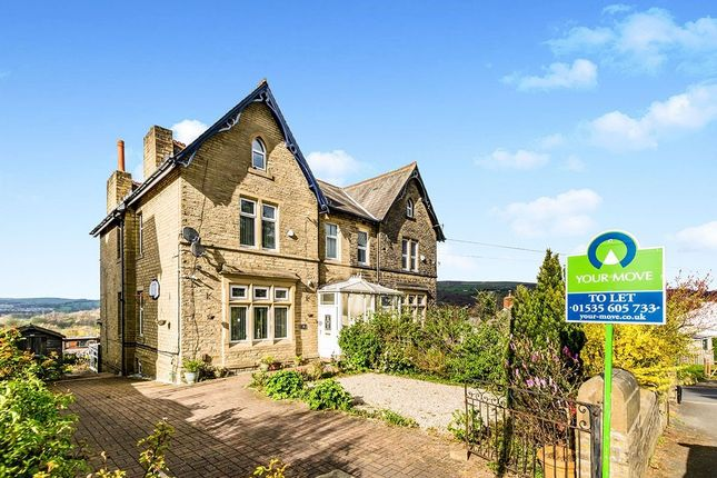 Thumbnail Semi-detached house to rent in Green Head Lane, Keighley
