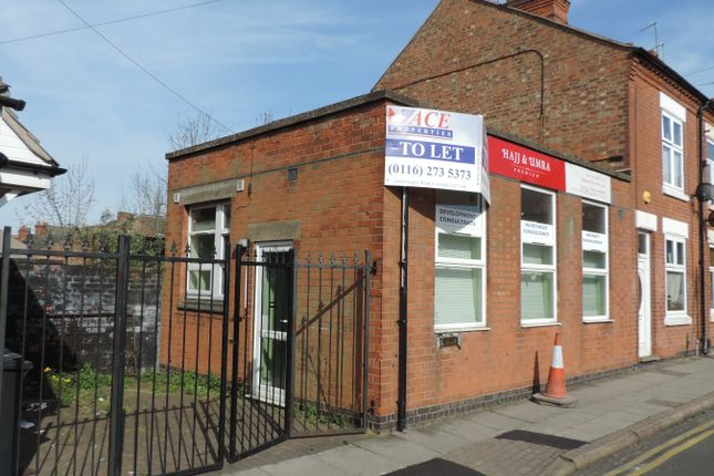 Office to let in Nottingham Road, Leicester
