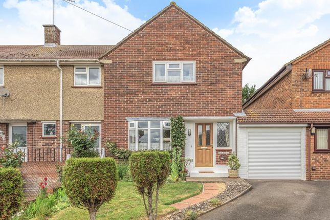Thumbnail End terrace house for sale in Mansel Close, Wexham, Slough