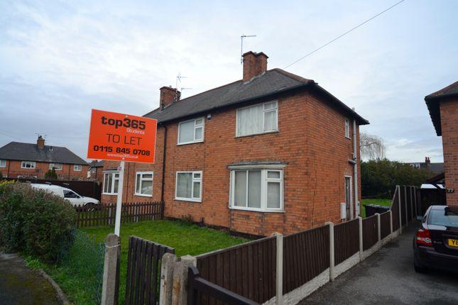 Thumbnail Semi-detached house to rent in Gordon Road, West Bridgford, Nottingham