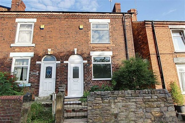 Thumbnail Semi-detached house to rent in New Street, Chesterfield, Derbyshire