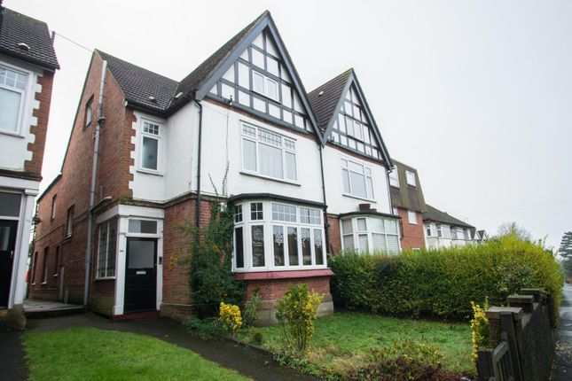 Thumbnail Flat for sale in High Street, Brentwood