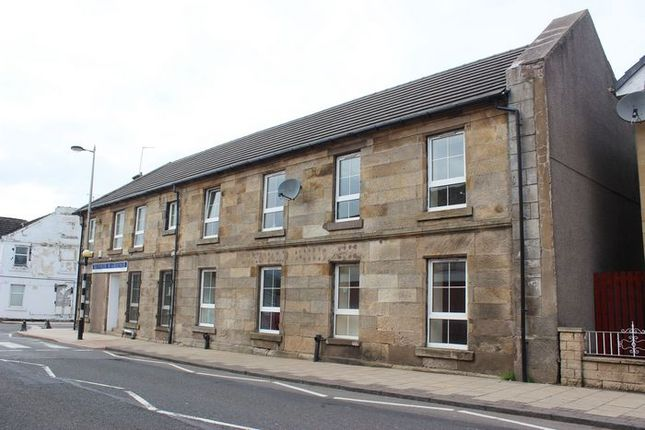 Thumbnail End terrace house for sale in Kirk Street, Stonehouse, South Lanarkshire