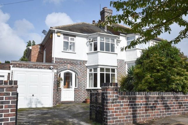 Thumbnail Semi-detached house for sale in Ransom Road, Erdington, Birmingham