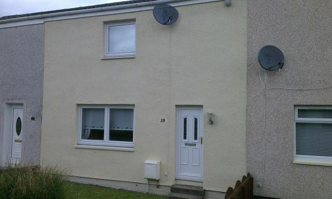 Thumbnail Terraced house to rent in Hunters Way, Kirkmuirhill, Lanark
